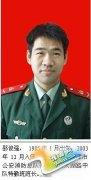 天津滨海新区爆炸中6名牺牲消防员照片公布 4人为90后