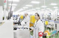 翔云光电一期24条生产线投入生产