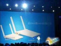 小米推出79元青春版路由器 8月16日首发