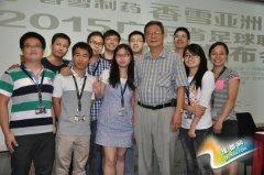 广东省联赛获大手笔赞助 容志行出席新闻发布会