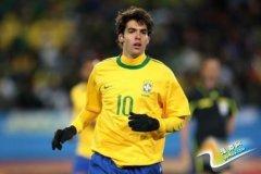 巴西大名单:卡卡时隔10个月回归 塔神罗比无缘