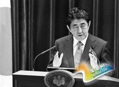 """安倍发表战后70周年谈话 间接提""""道歉""""""""反省"""""""