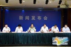 """""""五句话""""速读天津滨海新区爆炸事故救援最新进展"""
