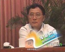 中纪委通报罕见使用8个新表述:赵少麟到底干啥了?