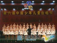 郑州13中合唱团在第六届中国少年儿童合唱节获赞