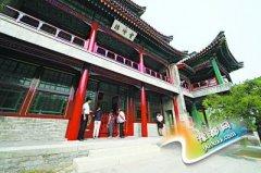 北京陶然亭公园云绘楼清音阁将免费向游客开放