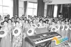 卢氏县农牧局积极组织红歌排练活动
