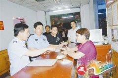 遂平县公安局加大全县旅馆业实名制登记管理力度