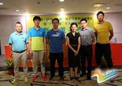 铁子帮全球铁丝联盟杯 广州赛区8月22日将打响