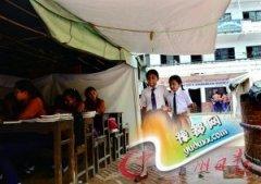 """尼泊尔惊现300所""""幽灵学校"""" 只有校舍没有学生"""