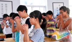 焦作中站教育局举办天津消防英雄悼念活动