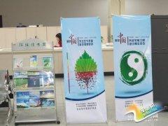 """环保局窗口以实际行动践行""""三严三实""""教育活动(图)"""