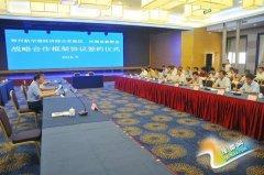 新野县: 新野县与郑州航空港经济综合实验区缔结战略合作协议