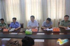 南召县: 南召县政府召开督促火灾隐患整改约谈会