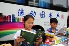 """新蔡县""""流动图书车""""开进校园"""