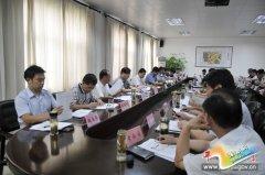 县委书记王兆军主持召开县四个班子会