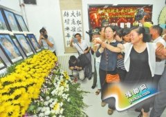"""天津""""8・12""""爆炸事故七日祭 泣雨头七泪湿""""津"""""""
