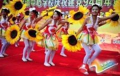 新蔡县举办庆祝建党94周年文艺汇演