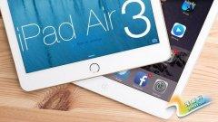不按套路出牌 传苹果今年不推iPad Air3