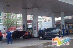 """河南油价迎""""五连跌"""" 私家车主1月最少省200元"""