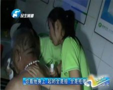 郑州八旬老人吃了一盘蒜泥黄瓜 差点丢了命