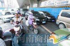 郑州快速路易拥堵 四个原因使快速路快不起来