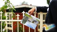 澳大利亚处罚外国投资者 非法买入的房产须卖掉