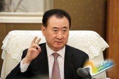 王健林成全球华人首富 李嘉诚首被大陆富豪超越