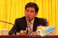 广东省纪委:原广州房管局长李俊夫情妇多达两位数