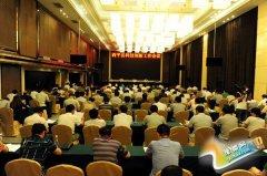 全县科技创新工作会议召开