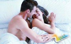涨姿势:与性相关的6个有趣真相