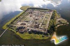 俄罗斯境内的神秘唐代古城 为何而建