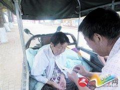让听力残疾人走出无声世界