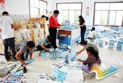 湖南试点农村残疾人就近就业 打造半小时就业圈