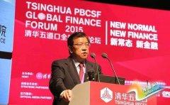 龙永图:亚投行震惊了世界,中国人开始来真的了