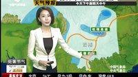 """台风""""天鹅""""给我国东部沿海带去狂风暴雨"""