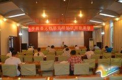 县人社局组织文明知识测验活动