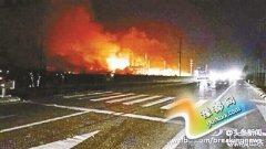 淄博化工厂爆炸致9伤 厂家否认存有己二腈危化品