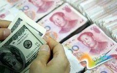 人民币创史上最大幅贬值?留学生一夜多花2-3万