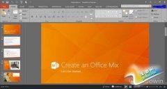 Office 2016正式版发布日期泄露!