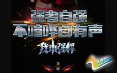 神舟将发布中国首款Skylake笔记本