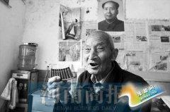 91岁老人曾参加开国大典 毛主席送其600发子弹