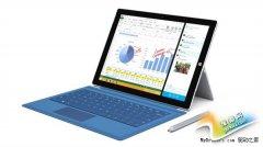 下代Surface曝光:号称MacBook杀手