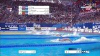 2015年世界游泳锦标赛男子400米自由泳决赛