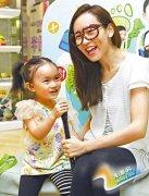 未婚妈妈杨思琦女儿乖巧 和刘德华女儿成同学