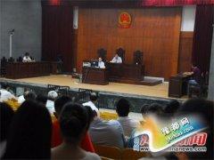 确山法院积极参与全县职工法律知识竞赛