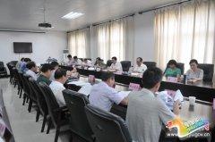 县长张怀德主持召开县政府常务会议