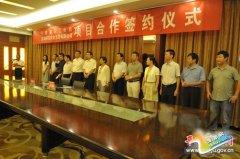 深圳燕浩铝业项目落户平舆