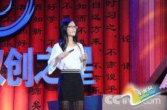 杜洪慧:敢想敢拼 创业需要在摸索中前行