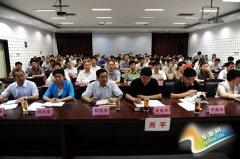 我县组织收听收看河南省九届委员会第十次全体(扩大)会议